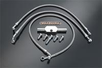 Goodridge USA High End Front Brake Line Kit