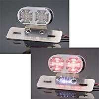 LED Maltese Cross Taillight