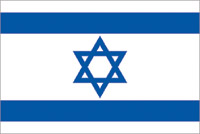 Rumbling Pride Israel Flag