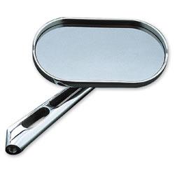 Kuryakyn  Magnum Mirror