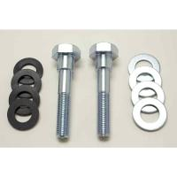 V-Twin Manufacturing Saddlebag Rails Mount Kit
