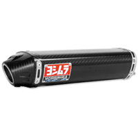 Yoshimura RS-5 Street Series Slip-On Exhaust
