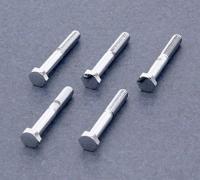 J&P Cycles® Grade 5 Hex Head Capscrews