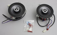 Cycle Sounds 5-1/4″ Coaxial Speakers with Power Pucks