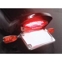 Custom-LED Wide-Cateye Taillight Modification