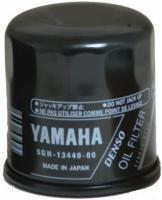 Genuine Yamaha Oil Filter