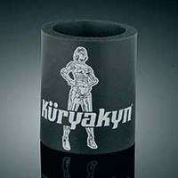 Kuryakyn Can Cooler