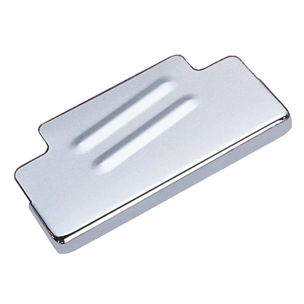 Battery Top Cover