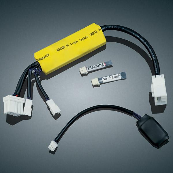 Kuryakyn Smart-Wire Rear Run-Turn-Brake Controller | 561-717 | J&P ...