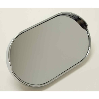 Kuryakyn Replacement Mirror Head
