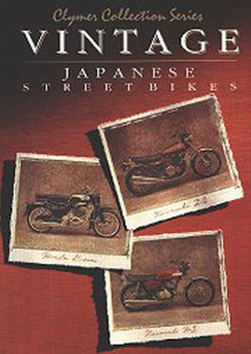 Clymer Vintage Japanese Street Bikes Motorcycle Repair Manual