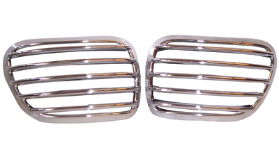 Mirror Back Accents Grills